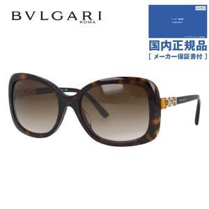 【ブランド】  BVLGARI (ブルガリ) 【品目】  サングラス 【型番】  BV8144BF ...