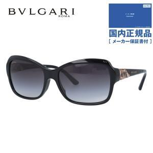 ブルガリ サングラス アジアンフィット BVLGARI BV8153BF 501/8G 57|brand-sunglasshouse