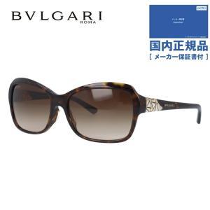【ブランド】  BVLGARI (ブルガリ) 【品目】  サングラス 【型番】  BV8153BF ...