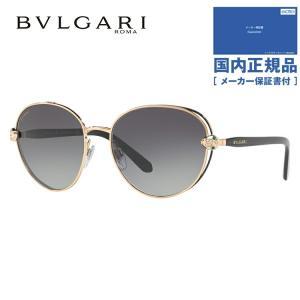 ブルガリ サングラス BVLGARI BV6087B 20238G 57サイズ セルペンティ 国内正規品 ラウンド メンズ レディース|brand-sunglasshouse