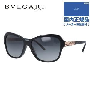 【ブランド】  BVLGARI (ブルガリ) 【品目】  サングラス 【型番】   BV8142BF...