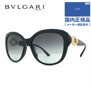 【ブランド】  BVLGARI (ブルガリ) 【品目】  サングラス 【型番】   BV8180BF...