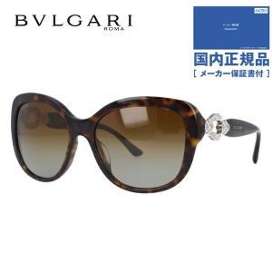 ブルガリ サングラス ブランド アジアンフィット BVLGARI BV8180BF 504/T5 57 メンズ レディース|brand-sunglasshouse