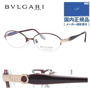 ブルガリ フレーム 伊達 度付き 度入り メガネ 眼鏡 BVLGARI BV2115T-4051 53 WINE RED ワインレッド オーバル ハーフリム レディース 国内正規品|brand-sunglasshouse