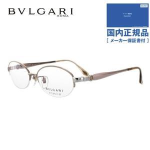 ブルガリ フレーム 伊達 度付き 度入り メガネ 眼鏡 BVLGARI BV2115T-4071 53 PINK GOLD ピンクゴールド オーバル ハーフリム レディース 国内正規品|brand-sunglasshouse