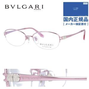 ブルガリ フレーム 伊達 度付き 度入り メガネ 眼鏡 BVLGARI BV2110T 4069 51 チタニウム ピンク/クリア オーバル レディース 国内正規品|brand-sunglasshouse