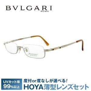 ブルガリ BVLGARI 伊達 度付き 度入り メガネ 眼鏡 BV155TK 442 52 ゴールド メンズ レディース 国内正規品 日本製