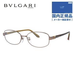 ブルガリ BVLGARI 伊達 度付き 度入り メガネ 眼鏡 BV2052TK 479 53 ブラウン メンズ レディース 国内正規品 日本製|brand-sunglasshouse
