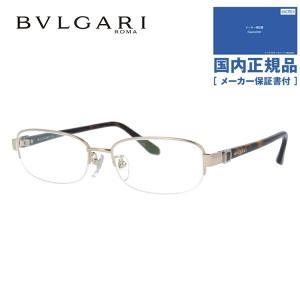 ブルガリ BVLGARI 伊達 度付き 度入り メガネ 眼鏡 BV2053TK 477 52 ゴールド/ハバナ メンズ レディース 国内正規品 日本製