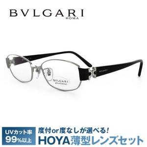 ブルガリ BVLGARI 伊達 度付き 度入り メガネ 眼鏡 BV2066TG 483 53 シルバー/ブラック メンズ レディース 国内正規品 日本製