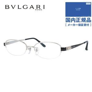 ブルガリ BVLGARI 伊達 度付き 度入り メガネ 眼鏡 BV2077TK 4020 51 シルバー/ブラック メンズ レディース 国内正規品 日本製