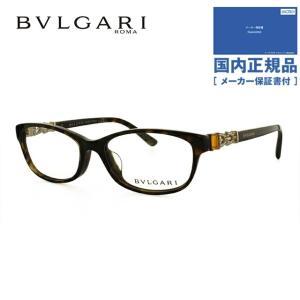ブルガリ 眼鏡 伊達メガネ対応 BV4113BD 504 54 ブラウンデミ アジアンフィット レディース 【スクエア型】|brand-sunglasshouse
