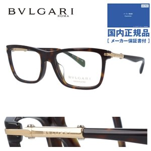 ブルガリ 眼鏡 国内正規品 BVLGARI オクト BV3031KF 5286 55 ダークハバナ/ゴールド アジアンフィット OCTO レディース 【ウェリントン型】|brand-sunglasshouse