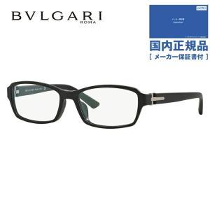 ブルガリ メガネ フレーム ブランド 眼鏡 伊達 度付き 度入り アジアンフィット BVLGARI BV3025D 5313 56 メンズ レディース|brand-sunglasshouse