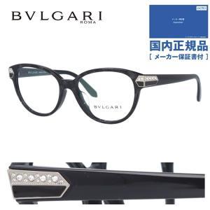 ブルガリ メガネ フレーム ブランド 眼鏡 伊達 度付き 度入り セルペンティ アジアンフィット BVLGARI SERPENTI BV4136BF 5412 54 メンズ レディース|brand-sunglasshouse