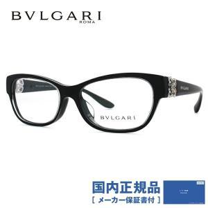 ブルガリ メガネ フレーム ブランド 眼鏡 伊達 度付き 度入り アジアンフィット BVLGARI BV4124BF 5383 54|brand-sunglasshouse