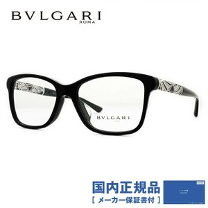 ブルガリ メガネ フレーム ブランド 眼鏡 伊達 度付き 度入り アジアンフィット BVLGARI BV4125BF 501 54|brand-sunglasshouse