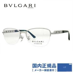 ブルガリ メガネ フレーム ブランド 眼鏡 伊達 度付き 度入り BVLGARI BV2188BD 102 53|brand-sunglasshouse