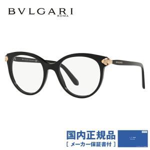 ブルガリ メガネ フレーム ブランド 眼鏡 伊達 度付き 度入り 2018年新作 セルペンティ レギュラーフィット BVLGARI SERPENTI BV4157B 501 51|brand-sunglasshouse
