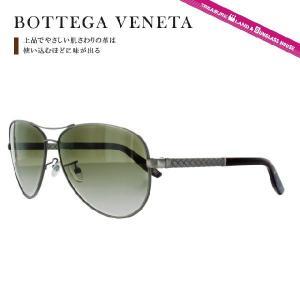 ボッテガヴェネタ サングラス BOTTEGA VENETA B.V.252FS SLN/DB 61(SMTT ANTSILV) マットシルバー/ブラウングレーグラデーション メンズ レディース|brand-sunglasshouse