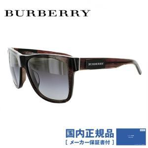 バーバリー サングラス 度付き対応 BURBERRY BE4112A 32248G 56 パープル/グレーグラデーション burberry メンズ レディース 国内正規品|brand-sunglasshouse