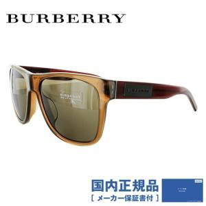 バーバリー サングラス 度付き対応 BURBERRY BE4112A 330273 56 ブラウン パープル/ブラウン burberry メンズ レディース 国内正規品|brand-sunglasshouse
