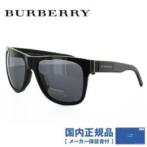 バーバリー サングラス BURBERRY BE4112A 300181 56 ブラック/グレー メンズ レディース 国内正規品|brand-sunglasshouse