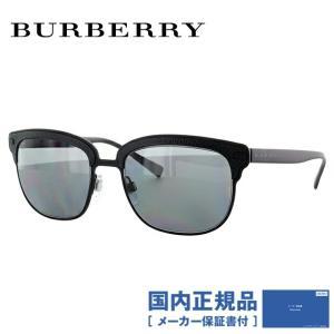バーバリー サングラス BURBERRY 国内正規品 BE4232 3464T8 56サイズ 偏光レンズ 【レディース】 【メンズ】 UVカット 【ウェリントン型】|brand-sunglasshouse