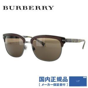 バーバリー サングラス BURBERRY 国内正規品 BE4232 361973 56サイズ 【レディース】 【メンズ】 UVカット 【ウェリントン型】|brand-sunglasshouse