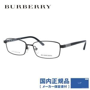 バーバリー BURBERRY 眼鏡 国内正規品 BE1287TD 1001(B1287TD) 55 ブラック アジアンフィット レディース メンズ 【スクエア型】|brand-sunglasshouse