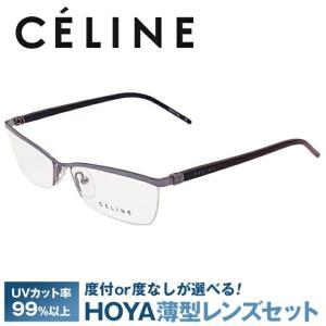 セリーヌ フレーム 伊達 度付き 度入り メガネ 眼鏡 CELINE VC1242M 55サイズ 0S53 レディース メタル/スクエア|brand-sunglasshouse