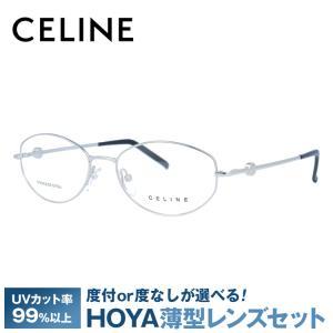 セリーヌ フレーム 伊達 度付き 度入り メガネ 眼鏡 CE...