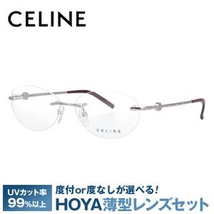 セリーヌ フレーム 伊達 度付き 度入り メガネ 眼鏡 CELINE VC1249S 54サイズ 0A88 レディース チタン/ラウンド
