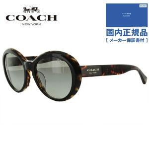 コーチ サングラス COACH HC8077F 515711 54 ブラック/グレーグラデーション L540 Lindsay レディース 国内正規品|brand-sunglasshouse