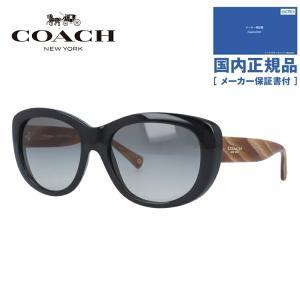 コーチ サングラス COACH HC8083 519311 55 ブラック/グレーグラデーション L071 Darcy レディース 国内正規品|brand-sunglasshouse