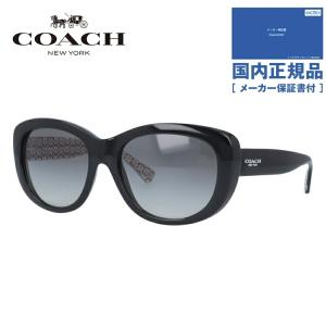 コーチ サングラス COACH HC8083 521411 55 ブラック/グレーグラデーション L071 Darcy レディース 国内正規品|brand-sunglasshouse