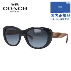 コーチ サングラス COACH HC8083 5193T3 55 ブラック/グレーグラデーション L071 Darcy レディース 国内正規品|brand-sunglasshouse