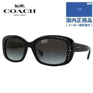 コーチ サングラス アジアンフィット COACH HC8161F 500211 55|brand-sunglasshouse