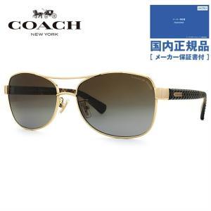 コーチ サングラス ブランド 偏光 COACH HC7054 9209T5 56|brand-sunglasshouse