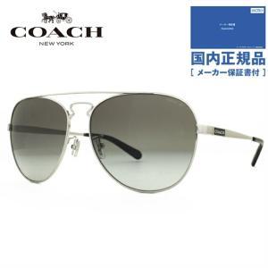 コーチ サングラス ブランド COACH HC7069 929411 60|brand-sunglasshouse