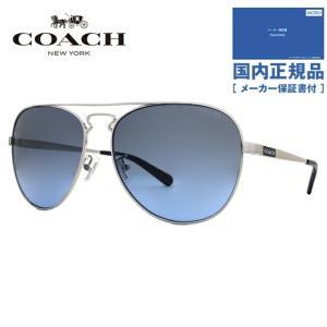 コーチ サングラス ブランド COACH HC7069 929617 60|brand-sunglasshouse