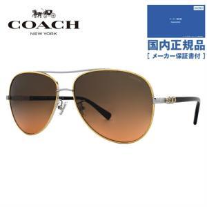 コーチ サングラス ブランド COACH HC7072B 930295 59|brand-sunglasshouse