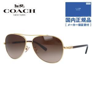 コーチ サングラス ブランド COACH HC7072B 930313 59|brand-sunglasshouse