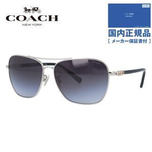 コーチ サングラス ブランド COACH HC7073B 901511 59|brand-sunglasshouse