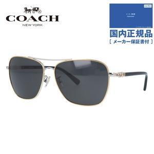 コーチ サングラス ブランド COACH HC7073B 930280 59|brand-sunglasshouse