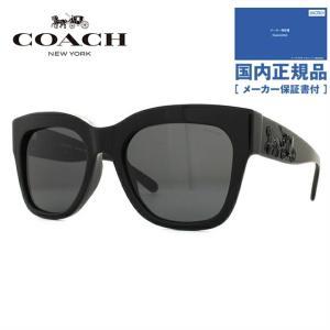 コーチ サングラス ブランド アジアンフィット COACH HC8213F 500287 56|brand-sunglasshouse