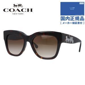 コーチ サングラス ブランド アジアンフィット COACH HC8213F 512013 56|brand-sunglasshouse