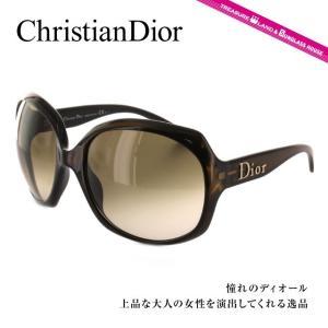 ディオール Christian Dior サングラス ブラン...