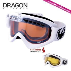 ドラゴン ゴーグル DRAGON DX 722-2784 マットホワイト スキー スノーボード スノボ|brand-sunglasshouse