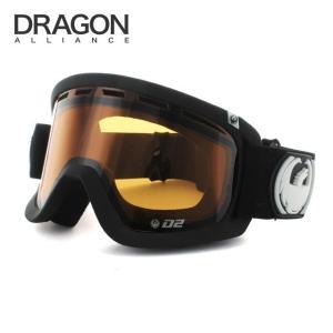 ドラゴン ゴーグル DRAGON D2 722-3521 Coal/Amber ミディアムフィット スキー スノーボード スノボ|brand-sunglasshouse